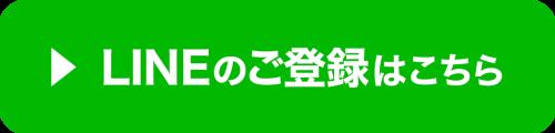 btn-line-01
